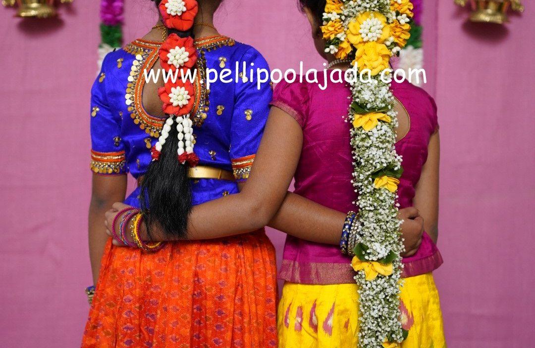 Pellipoolajada_Kids_Poolajada LB Nagar