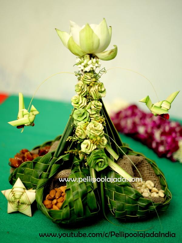 coconut leaf baskets