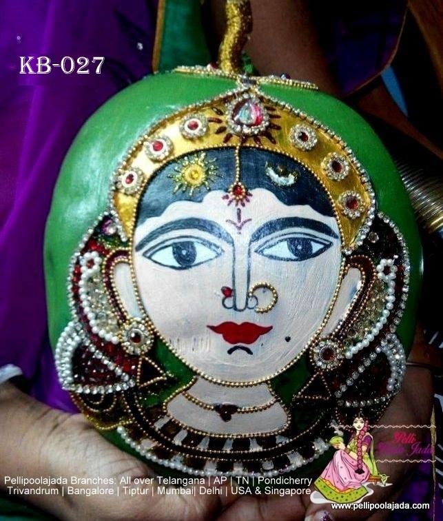 KobbariBondam-KB027-LBnagar