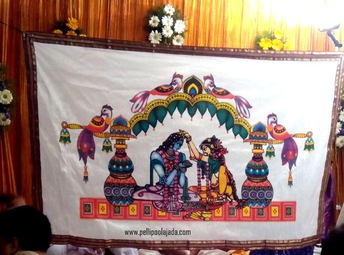 Addutera-CA003-LBNagar