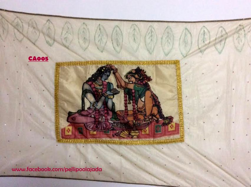 Addutera-CA005-LBNagar