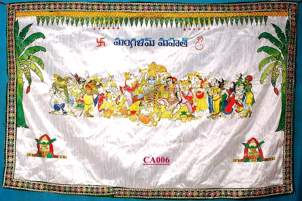 Addutera-CA006-LBNagar