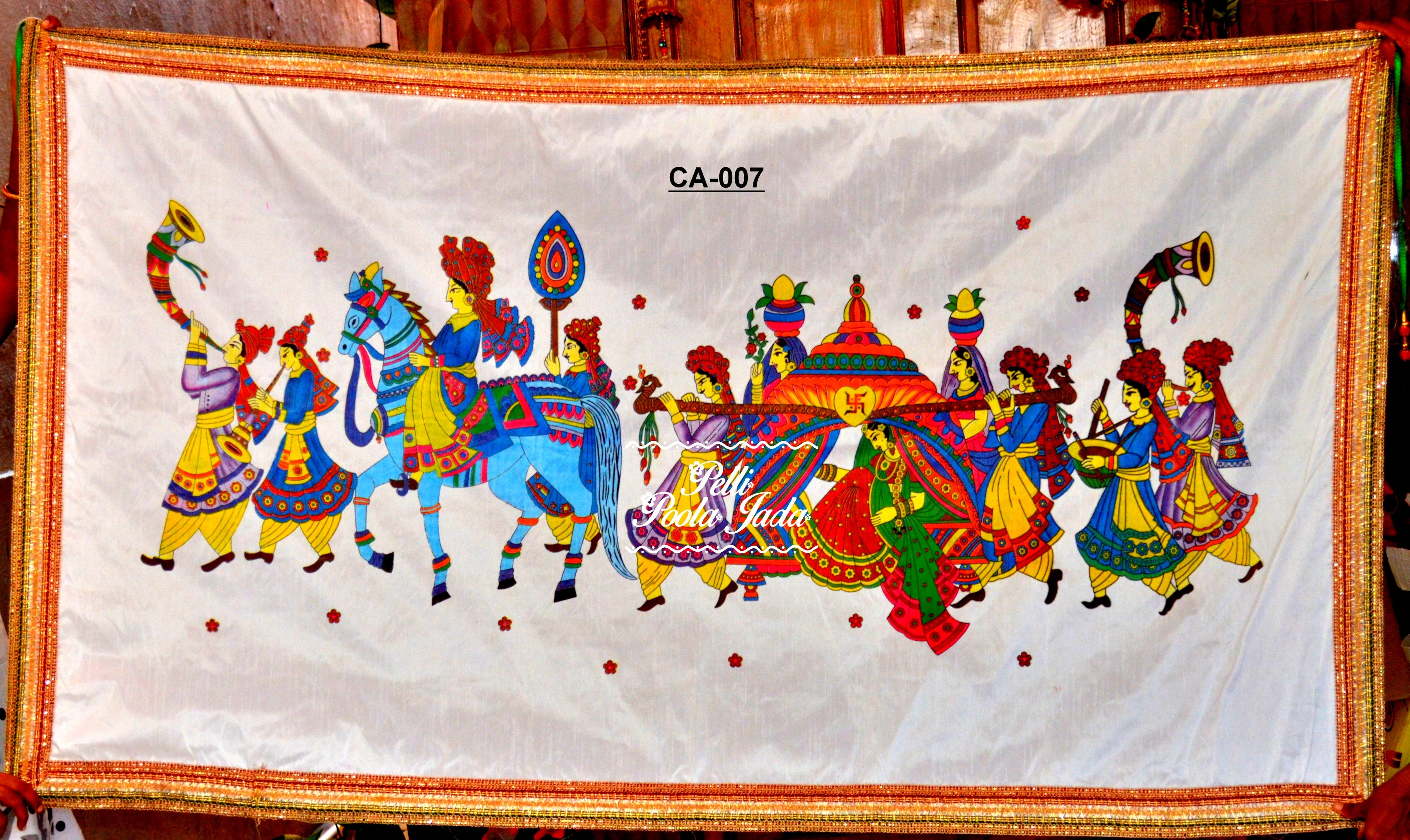 Addutera-CA007-LBNagar
