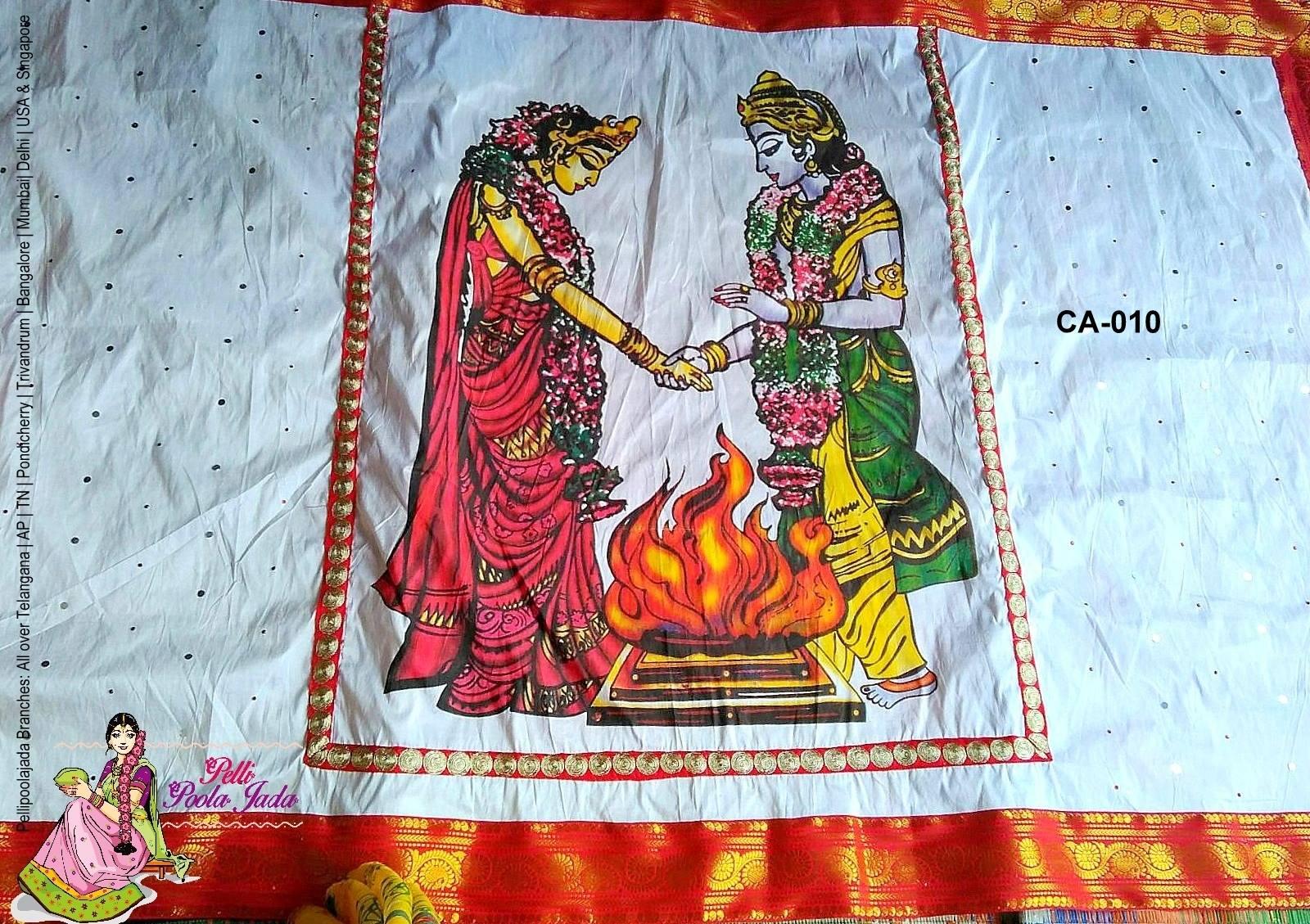 Addutera-CA010-LBNagar