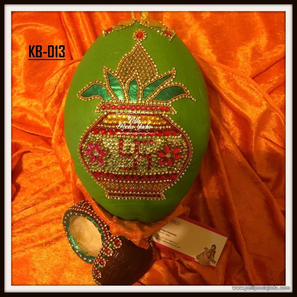 KobbariBondam-KB013-LBnagar