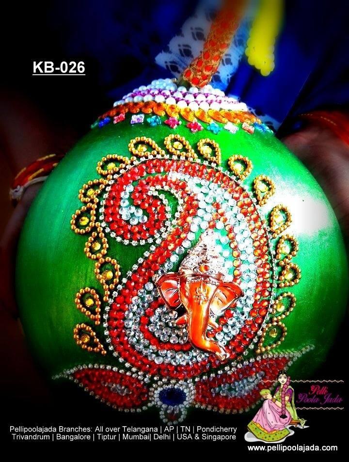 KobbariBondam-KB026-LBnagar