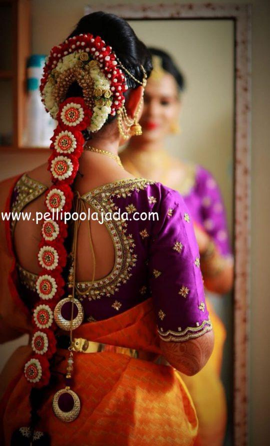 Pellipoolajada_PPJ236 Hyderabad