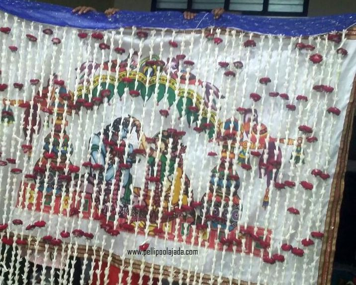 Floral Addutera-FA005-LBnagar