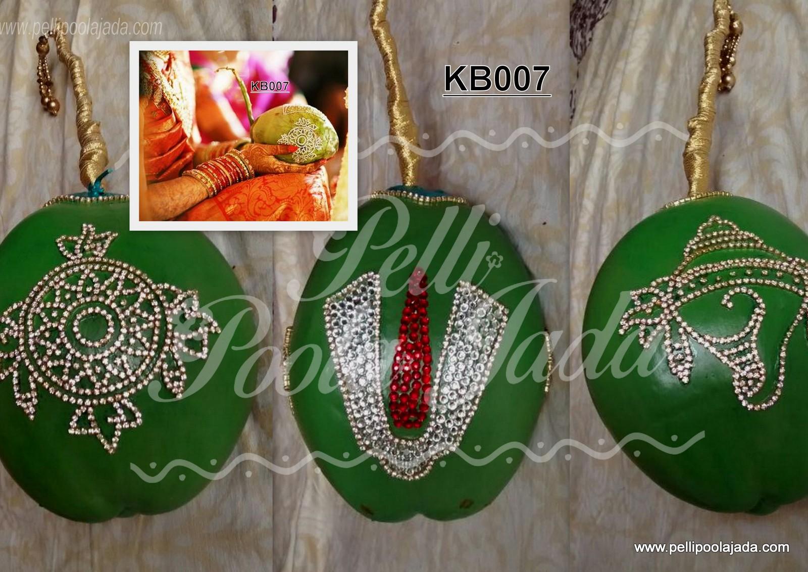 KobbariBondam-KB007-LBnagar