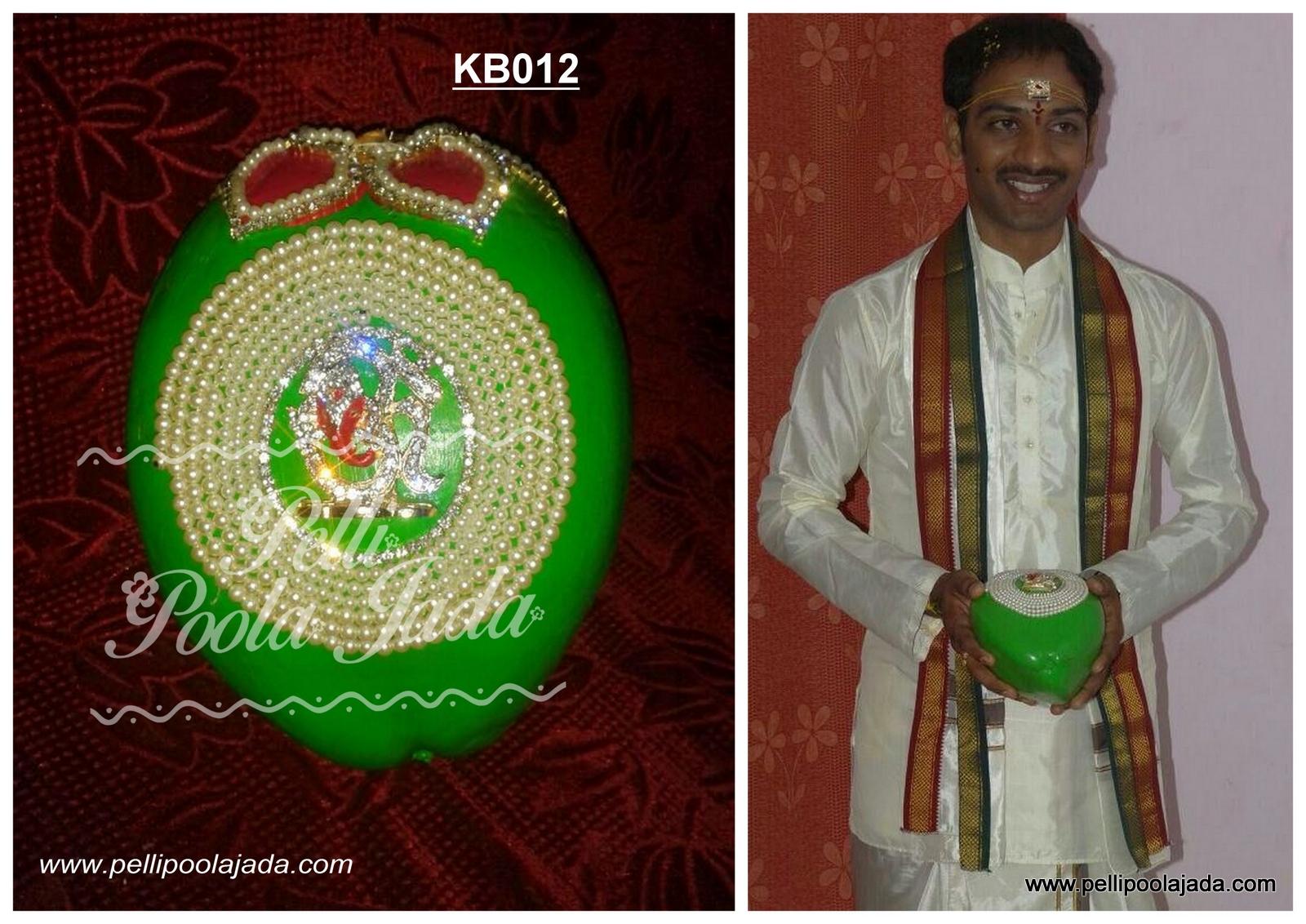 KobbariBondam-KB012-LBnagar