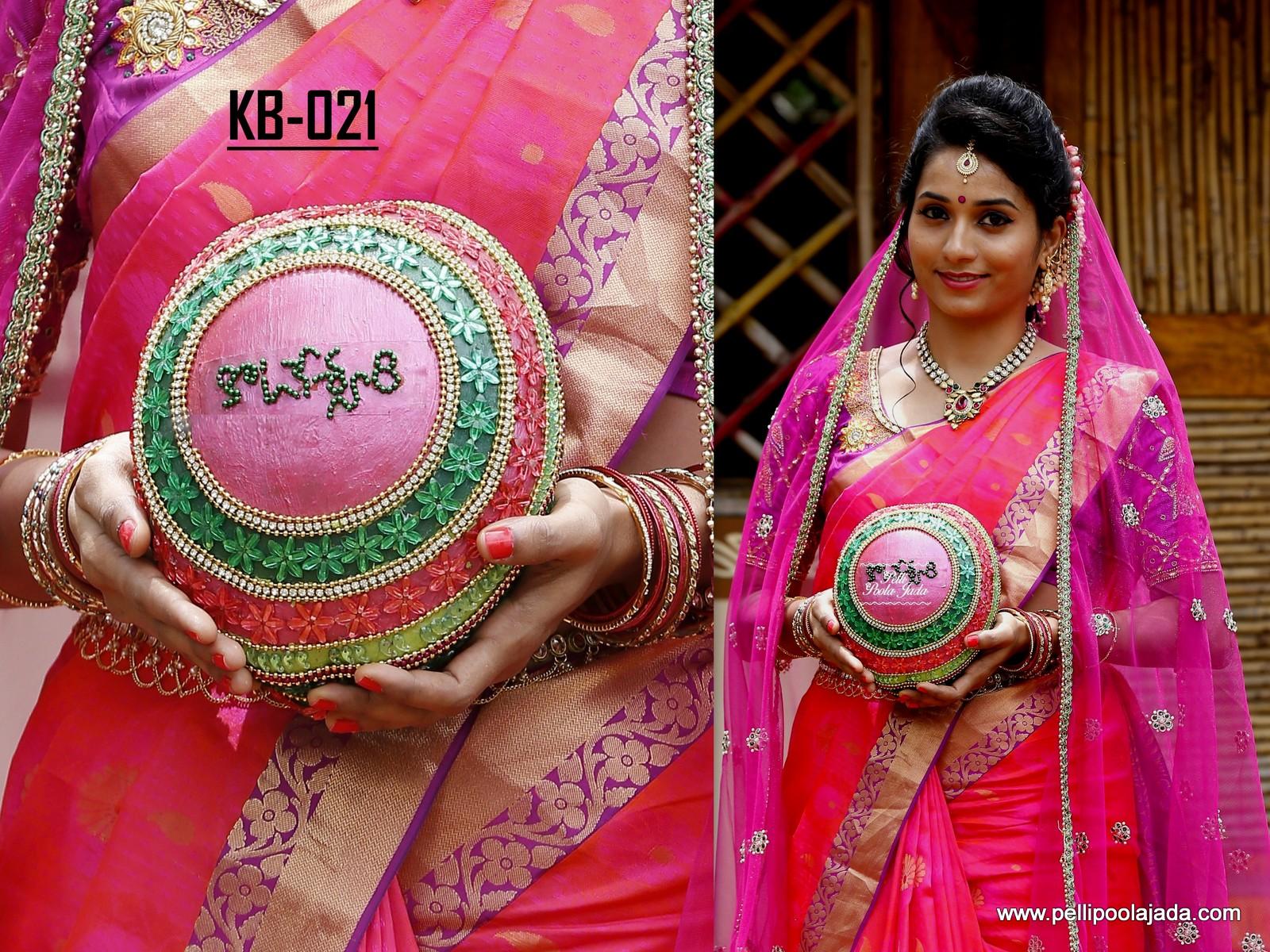 KobbariBondam-KB021-LBnagar